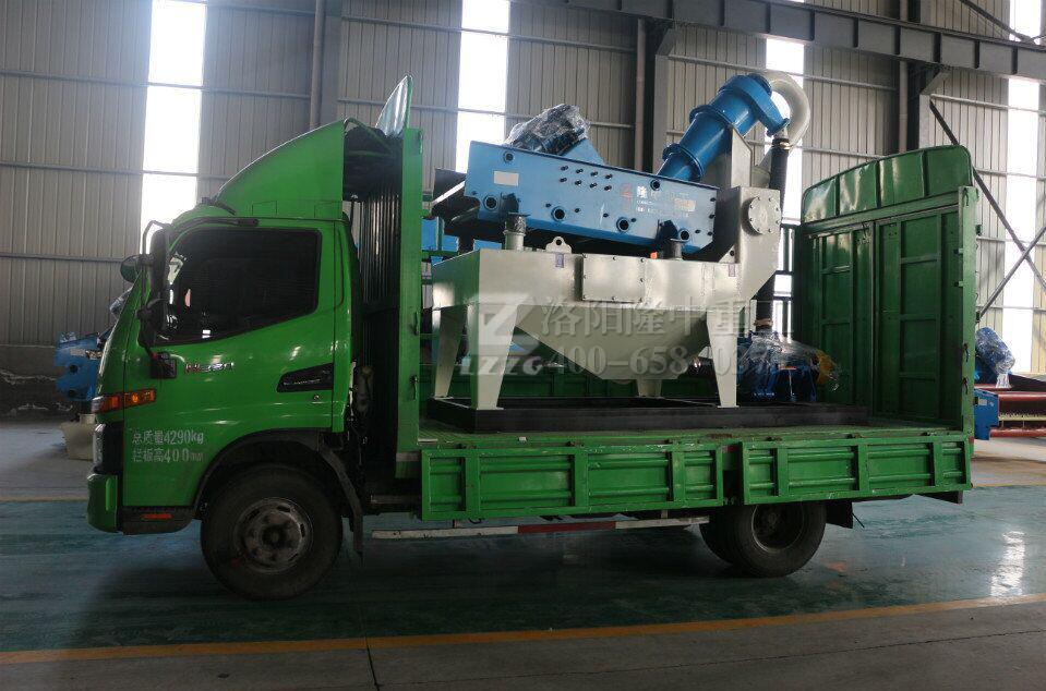 LZ350系列细沙回收机发货啦!