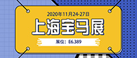 细sha回收机厂家与您相yue2020年上海宝mazhan